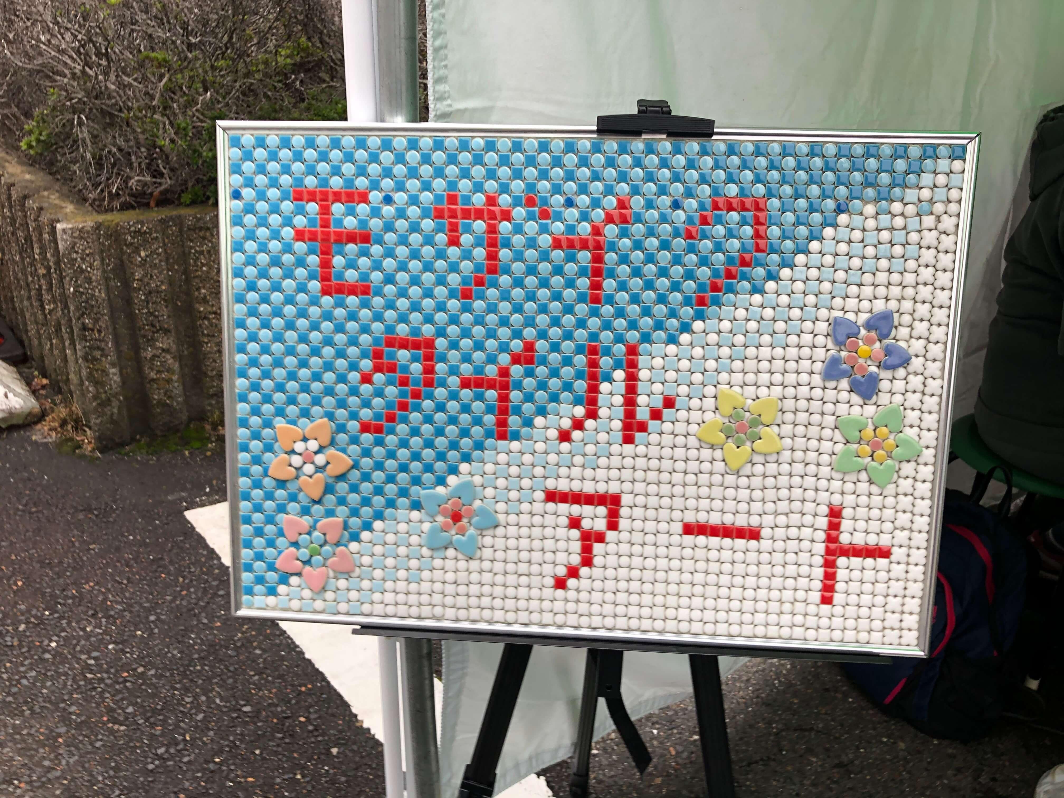 春日井まつりで出会いました!by川口未話