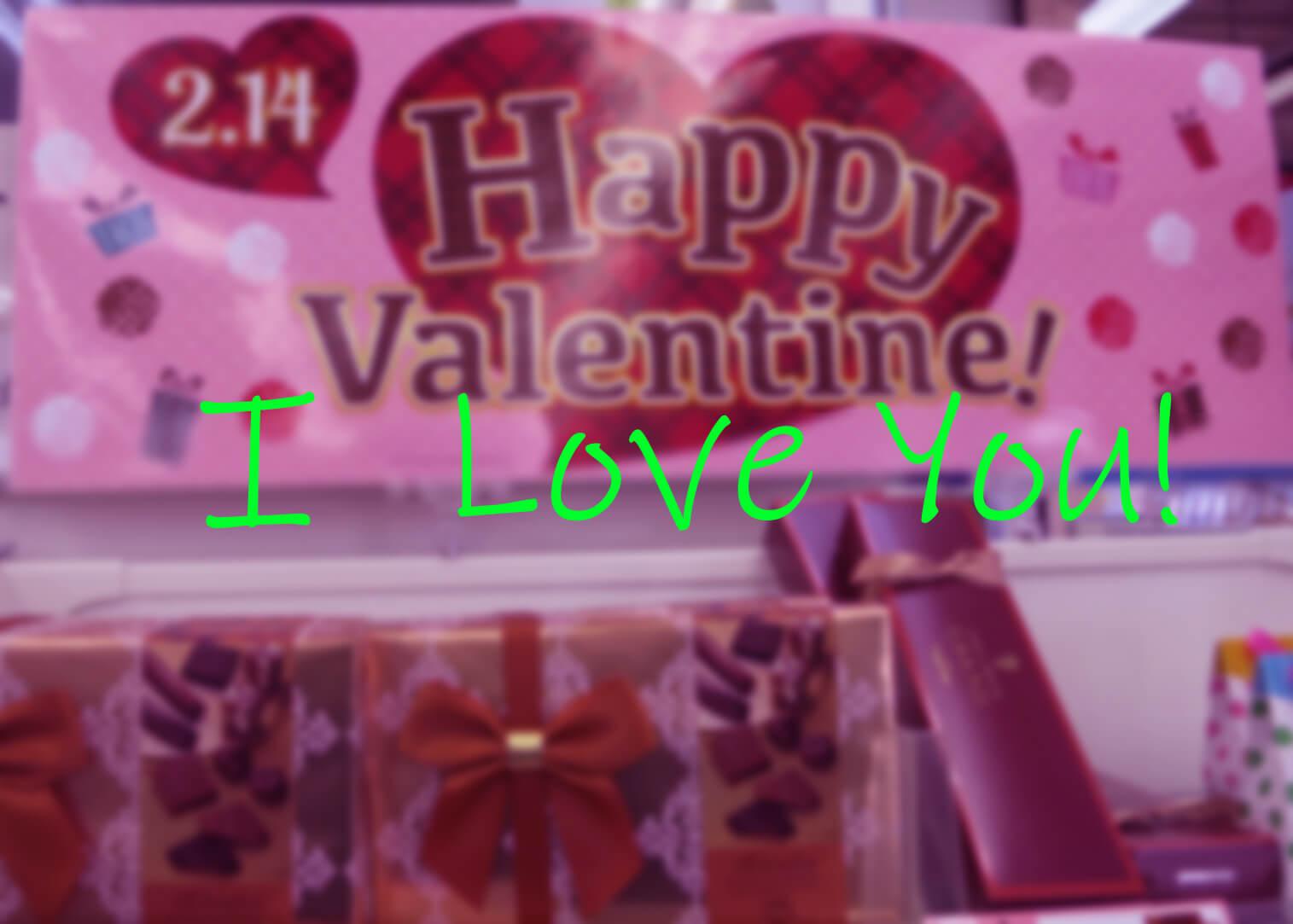 Sound Art 136(Fri.夜8時) 2/14は「I love you vol.2」