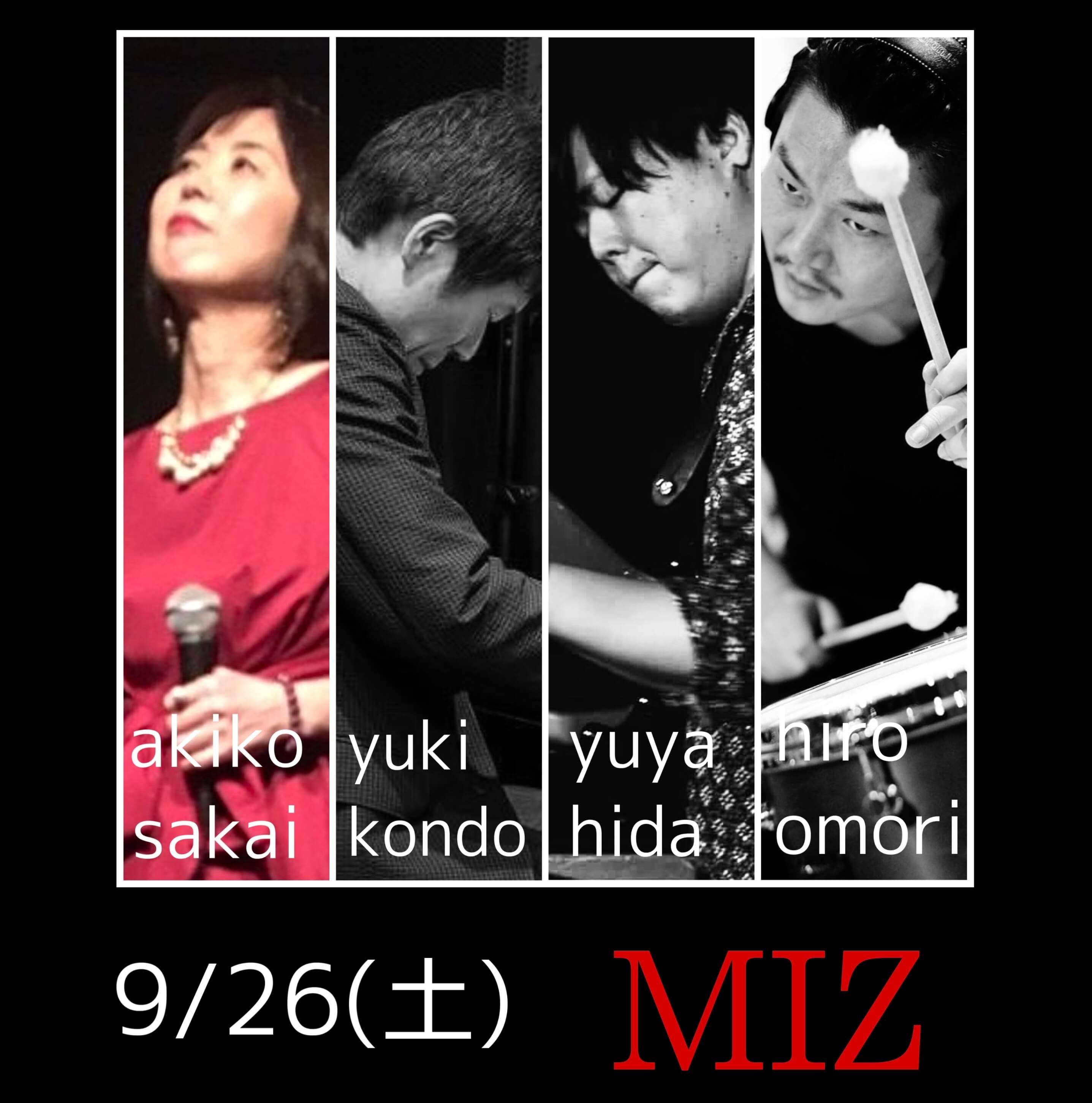 大人の夜会ライブ♪9/26(土)可児市MIZ