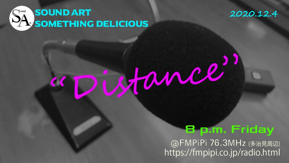 Sound Art 178(Fri.夜8時) 12/4は「ディスタンス vol.1」